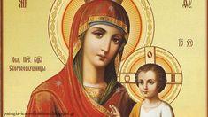 Παναγία Ιεροσολυμίτισσα : Δεν βαρέθηκες να την χαιρετάς τη Μαρία!Θέλετε προσ...