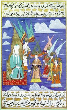 Mohammed enthroned in heaven, attended by angels. Likely Persian, but date and location unknown