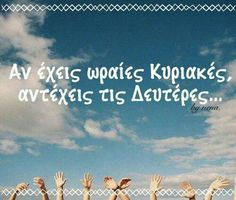 Big Words, Greek Words, Words Quotes, Me Quotes, Sayings, Religion Quotes, Greek Quotes, Good Morning Quotes, Picture Quotes
