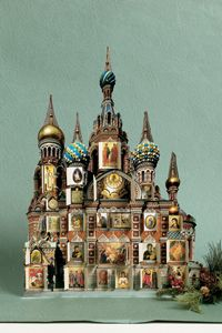 St. Petersburg Church Advent Calendar