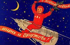 Diseño gráfico (propaganda política) de la carrera espacial soviética XII