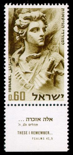 THE ISRAEL PHILATELIC FEDERATION - GHETTO UPRISING series  STAMPS
