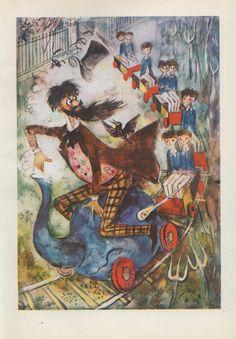 """""""Akademia Pana Kleksa"""" by J. Brzechwa Illustration by J. M. Szancer"""