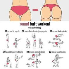 21 ideas for fitness workouts booties curves Fitness Workouts, Fitness Herausforderungen, Summer Body Workouts, Gym Workout Tips, Fitness Workout For Women, At Home Workout Plan, Workout Challenge, At Home Workouts, Butt Workouts