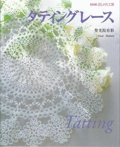 NHK TATTING LACE Book  Japanese Craft Book by pomadour24 on Etsy, ¥2380