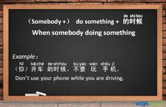 Common Chinese words and phrases with a sentence using 一 in the… Chinese Sentences, Chinese Phrases, Mandarin Lessons, Learn Mandarin, Guilin, Chinese Lessons, French Lessons, Spanish Lessons, Chinese Alphabet Letters