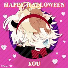 Happy Halloween ~ Kou
