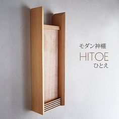 モダン神棚HITOE(ひとえ)ホワイトモデル Japanese Lamps, Japanese Wall, Altar Design, Gate Design, Woodworking Furniture, Woodworking Plans, Deco Furniture, Home Furniture, Bedknobs And Broomsticks
