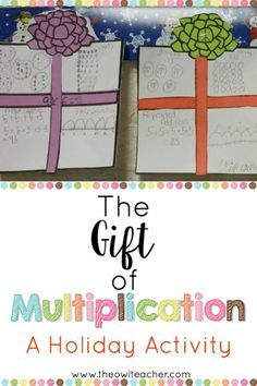 Give your students the gift of multiplication this year with this fun holiday activity!  It has a freebie waiting for you to get your students started to practice this important math skill!