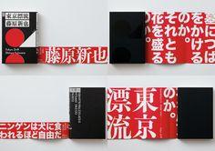 http://wangzhihong.com/Project/Design-by-wangzhihong-com-1