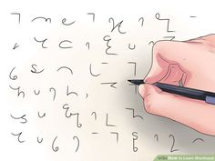 Shorthand - Learn Shorthand Writing - Learning Information ...