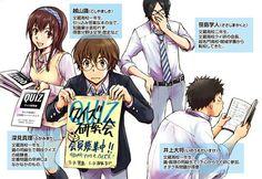 [NEW ANIME] Quiz manga, Nanamaru Sanbatsu, getting a TV anime - http://sgcafe.com/2016/12/new-anime-quiz-manga-nanamaru-sanbatsu-getting-tv-anime/