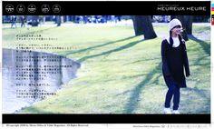 Mikako Tabe(多部未華子) / 叶えたかった夢 アンネ・フランクの家 青春 街 チューリップ