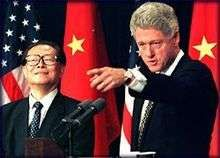 Jiang Zemin and Bill Clinton. My Motto In Life, The Enemy Within, Set You Free, Mainstream Media, Obama Administration, Conservative News, Getting Fired, Nation State, Illuminati