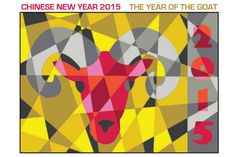 Fun, free printable Year of the Goat coloring page for kids. Happy Chinese New Year!