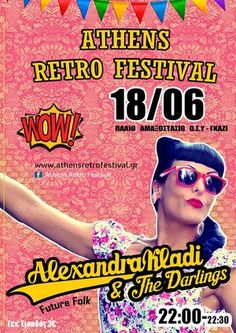 Athens Retro Festival 2017  - Alexandra Kladi & The Darlings