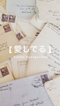 Violet Evergarden REAL