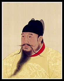 The Yongle Emperor (Chinese: t 永樂帝, s 永乐帝, p Yǒnglèdì, w Yung-lo Ti; 2 May 1360 – 12 August 1424), born Zhu Di, was the third emperor of the Ming Dynasty in China, reigning from 1402 to 1424.