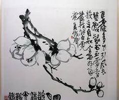 """Résultat de recherche d'images pour """"Wu Changshuo orchidée"""" Japanese Painting, Chinese Painting, Lotus, Ink Wash, Chinese Style, Oriental, Moose Art, Arts And Crafts, Images"""