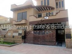 Brand New Modernly Designed House For Sale in National Police Foundation, Islamabad  Price: 8,800,000 PKR