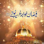 Khwaja Gharib Nawaz Life History Book