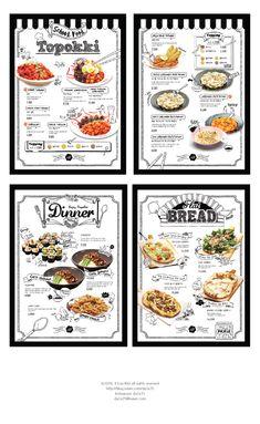 Cafe Menu Design, Food Menu Design, Restaurant Menu Design, Restaurant Branding, Seafood Restaurant, Food Plating Techniques, Menu Layout, Cookbook Design, Food Banner