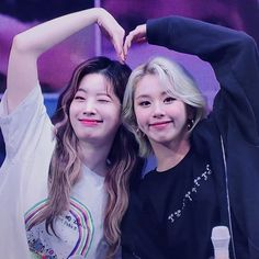 Say I Love You, You Make Me, What Is Love, My Love, Twice Album, Twice Dahyun, Heart Melting, Kpop Outfits, Feeling Special