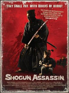 SHOGUN ASSASSIN MOVIE FILM JAPANESE CHINESE RETRO MENS 80S T SHIRT