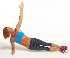 Plank Challenge: Low Side Plank with Hip Dips Plank Exercise Routine, Hip Dip Exercise, Plank Workout, Excercise, Workout Plans, 30 Day Plank Challenge, Workout Challenge, Challenge Group, Hips Dips