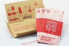 爆平安_炮紙回收紅包袋(2組)-買物精選-商業周刊-購物,買物,買東西 Red Packet, Red Envelope, Firecracker, Chinese New Year, Retro Design, Chinese Style, Editorial Design, Happy New Year, Paper Shopping Bag