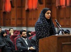 Reyhaneh Jabbari, giovanissima donna iraniana, commette l'ultimo estremo atto di altruismo, depositando la sua volontà di rinascere in ogni parte di se a una nuova vita, come un albero dopo il passaggio del fuoco.