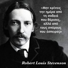 image Greek Quotes, Wise Quotes, Greek Language, Robert Louis Stevenson, Food For Thought, Athens, Literature, Politics, Wisdom
