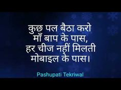Suvichar - Muskurahat (सुविचार - मुस्कुराहट..) Smile - YouTube