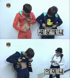 INFINITE's Hoya and ZE:A's Dongjun flash their abs on MBC's 'Idol Star Athletics Championship'