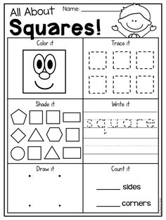 All about squares worksheet. This packet is jammed full of worksheets to help your students practice 2D and 3D shapes. It includes 31 engaging worksheets which allow students to practice composing 2D and 3D shapes, identifying 2D and 3D shapes, naming 2D and 3D shapes, comparing 2D and 3D shapes to real life objects, discriminating between 2D and 3D shapes and so much more! It is perfect for whole-class activities, math stations, fast finisher activities, homework and review.
