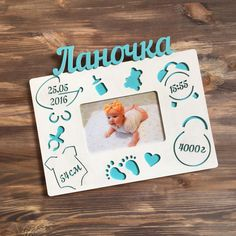 Birthday Photo Frame, Birthday Photos, Wooden Crafts, Wooden Toys, Baby Frame, Laser Cut Jewelry, Baby Name Signs, Baby Shower Fun, Wood Creations