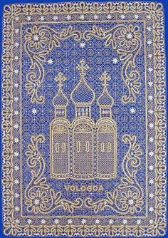 "Russian bobbin lace panel with stylized domes of an orthodox cathedral. ""Vologda"" is the name of the Russian town where this kind of bobbin lace is manufactured. Bobbin Lace Patterns, Fabric Patterns, Textile Fabrics, Textile Art, Point Lace, Tatting Lace, Needle Lace, Knit Mittens, Lace Embroidery"