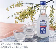 過冷却という物理現象によって起こる、みぞれ酒。グラスの中で雪が舞う。見た目も美しい『みぞれ酒』。 白鶴
