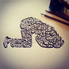 Surat An-Nisā' 4:103 in calligraphy -- © Rayhan: https://twitter.com/Rayhan__92