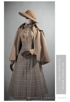 ZJ Story -Twilight's Chapter Seven- Ouji Lolita Cape Pretty Outfits, Pretty Dresses, Cool Outfits, Scene Outfits, Old Fashion Dresses, Fashion Outfits, Fashion Boots, Victorian Fashion, Vintage Fashion