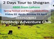 http://allevents.pk/events/2-DAYS-TOUR-TO-KAGHAN-VALLEY-SHOGRAN-AND-SIRI-PAEE-MEADOWS-in-Lahore  #kaghan #siripaee #shogran