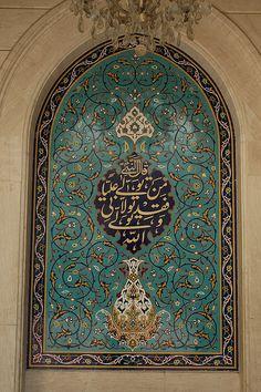Saida Ruqqaya Mosque, via Flickr.