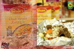 Masala Mornings with Shireen Anwer: Foil mutton chops with shan tikka boti masala