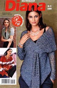 Diana 9-2009 - Alejandra Tejedora - Picasa Web Albums