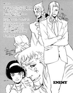 Tiger and bunny - enemy