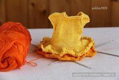 Ателье для Сильвии. Игровые куклы Petitcollin. Minouche 35 см / Одежда и обувь для кукол - своими руками и не только / Бэйбики. Куклы фото. Одежда для кукол