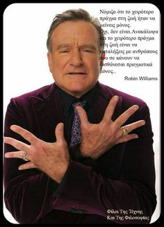 Sad Quotes, Great Quotes, Inspirational Quotes, Robin Williams Quotes, Picture Quotes, Personality, Poetry, Wisdom, Thoughts