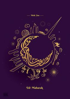 237 best eid mubarak images on pinterest in 2018 eid cards eid al eid mubarak to all my friends in dubai and india wishing youll happiness good health peace and prosperity for the year ahead m4hsunfo