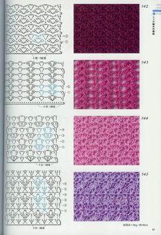Crochet Patterns Book 300 - 新 - Веб-альбомы Picasa Crotchet Stitches, Crochet Motifs, Crochet Stitches Patterns, Knitting Stitches, Crochet Lace, Stitch Patterns, Knitting Patterns, Granny Square Häkelanleitung, Granny Square Crochet Pattern