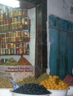 Moroccan Preserved Lemons (Essaouira Food Market, Morocco) Preserved Lemons, Greek Recipes, Kitchen Recipes, Preserves, Morocco, Food, Preserve, Preserving Food, Greek Food Recipes